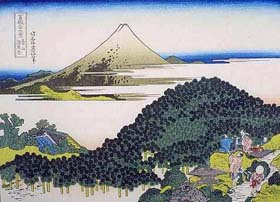 "One of Hokusai's 36 ""Mt. Fuji Views"""