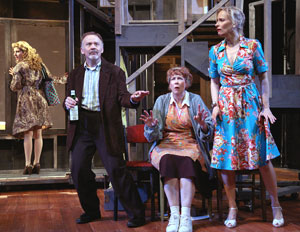 Katie Fabel, Andrew Weems, Harriet Harris,