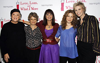 Tyne Daly, Mary Louise Wilson, Mary Birdsong, Lisa Joyce
