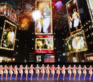 A scene from The Radio City Christmas Spectacular