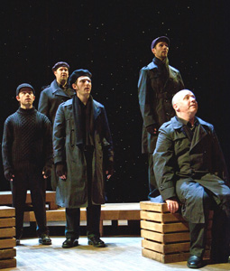 The 2008 Cast of