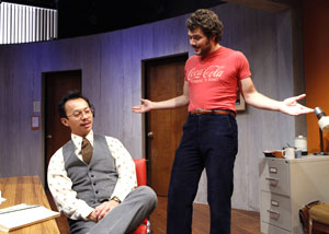 Wilton Yeung and Raul Sigmund Julia in Office Hours