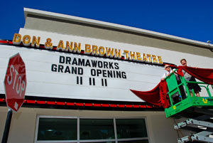 The unveiling of the new marquee sign