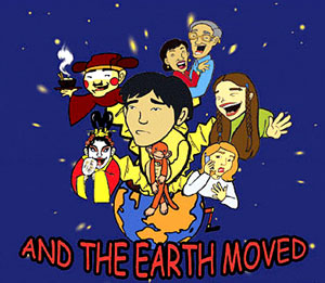 Promotional art for And the Earth Moved (Graphic Design © Helen Jen)