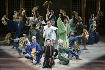 The cast of Pacific Overtures(Photo © Joan Marcus)