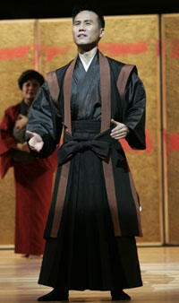 B.D. Wong in Pacific Overtures(Photo © Joan Marcus)