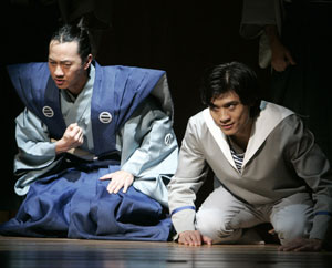 Michael K. Lee and Paolo Montalban in Pacific Overtures(Photo © Joan Marcus)