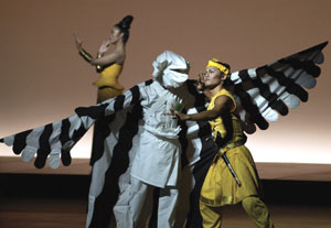 A scene from I La Galigo